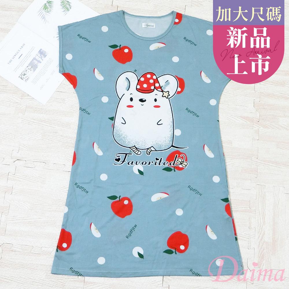 (新品$169)加大尺碼/舒適寬鬆長版牛奶絲居家睡衣裙(蘋果小老鼠)_灰色【 Daima黛瑪】