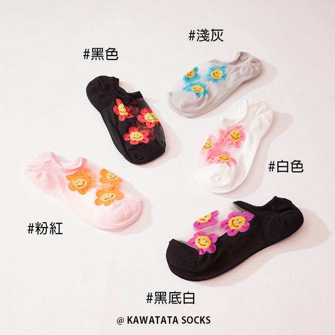 韓國花花臉玻璃隱形襪/5色【55999022809】(現貨售完即下架不補貨)
