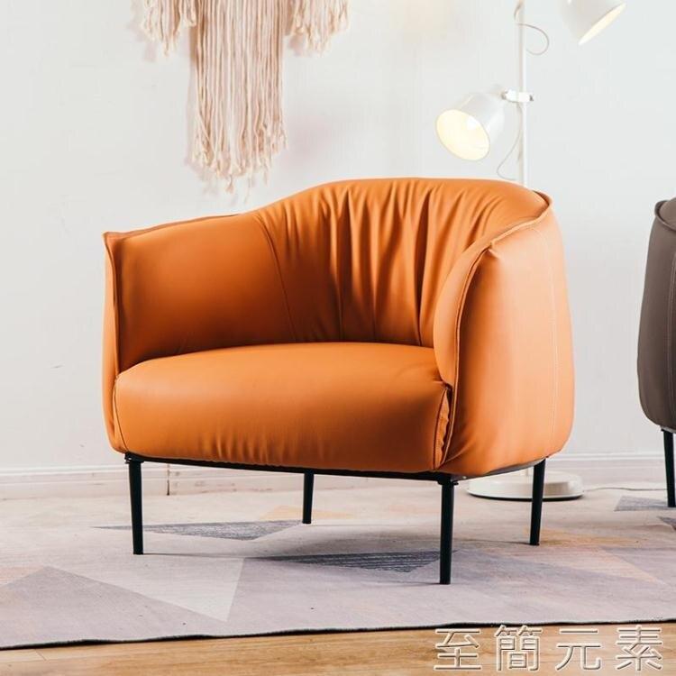 小戶型單人皮沙發北歐現代休閒椅簡約客廳咖啡廳老虎椅輕奢懶人椅 聖誕節全館免運