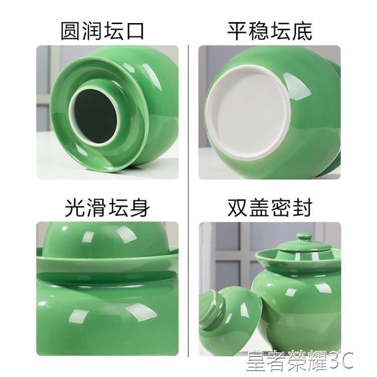 泡菜罈 泡菜壇子家用陶瓷帶蓋密封罐腌菜壇子土陶加厚酸菜壇子咸菜罐 2021新款