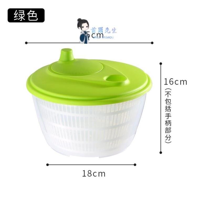 蔬菜脫水器 甩幹機 家用蔬菜脫水器甩乾機半自動洗菜盆沙拉水果瀝水籃廚房手動甩水盆