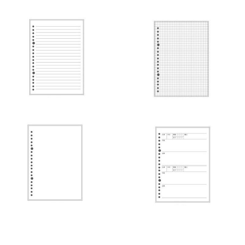 手帳筆記本替換活頁 B5 A5 橫線 空白 方格筆記