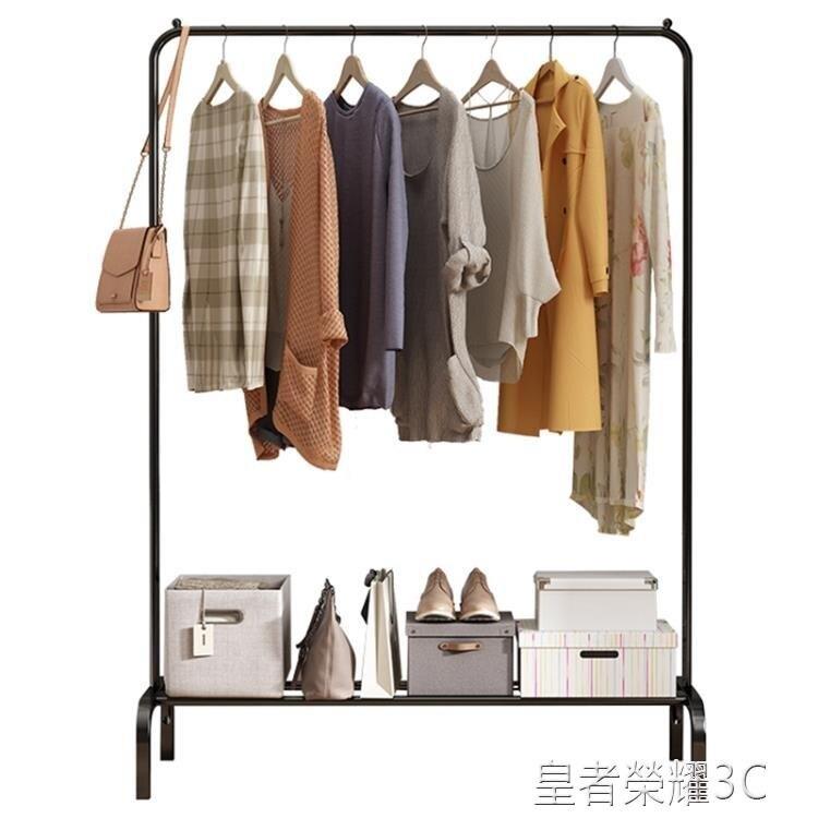 晾衣架 晾衣架落地折疊室內單桿式曬衣架臥室掛衣架家用簡易涼衣服的架子 2021新款