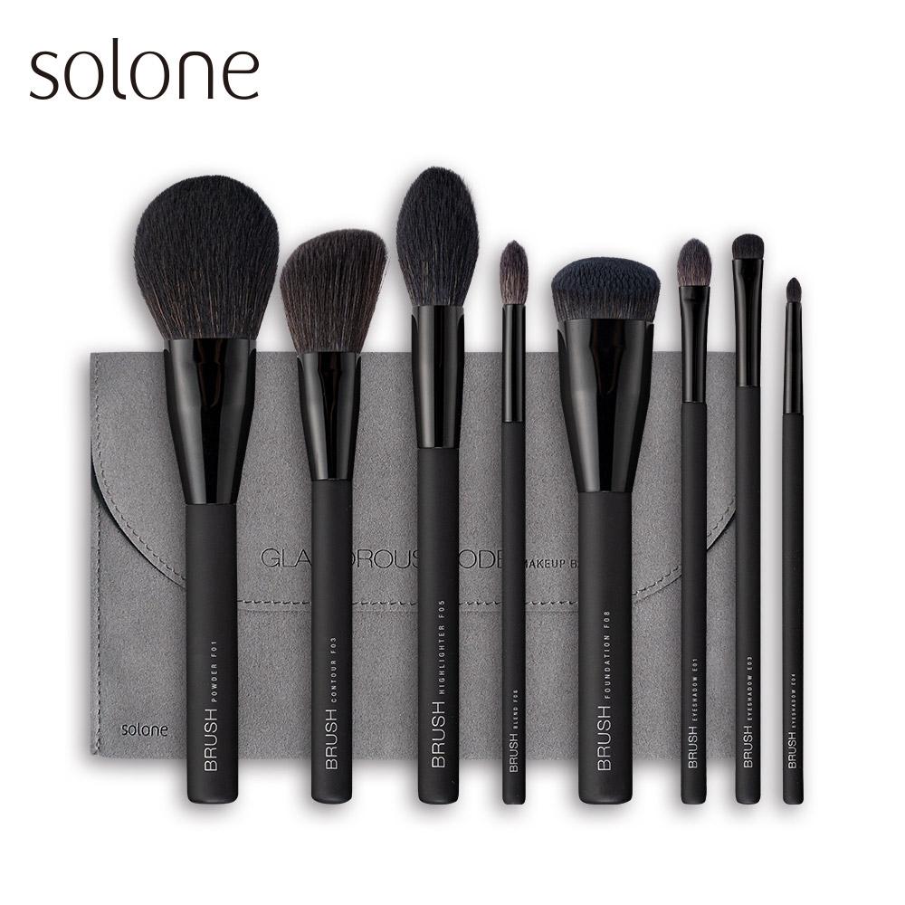 【滿額贈洗刷噴霧】Solone 大藝術家玩色刷具-基礎完妝8件組 (贈專屬收納包)
