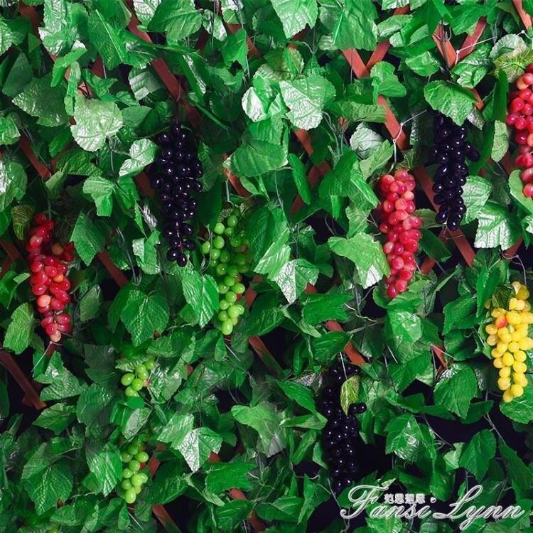 仿真葡萄葉假花藤條藤蔓植物樹葉綠葉水管道吊頂裝飾塑料綠蘿纏繞