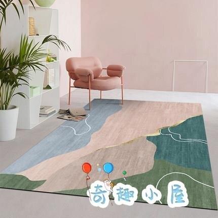 地墊 北歐客廳地毯臥室床邊大面積全鋪輕奢茶幾地墊