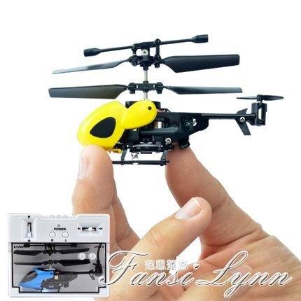 迷你遙控飛機充電耐摔遙控直升飛機電動模型飛行器玩具無人機