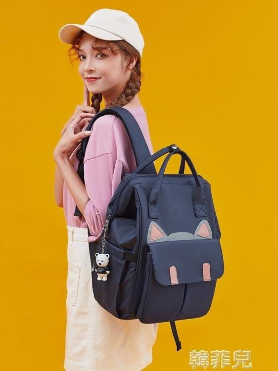 後背包 小學生初中學生書包女韓版高中校園雙肩包新款大容量可愛旅行背包 2021新款