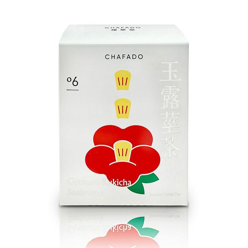椿華堂 06 玉露莖茶