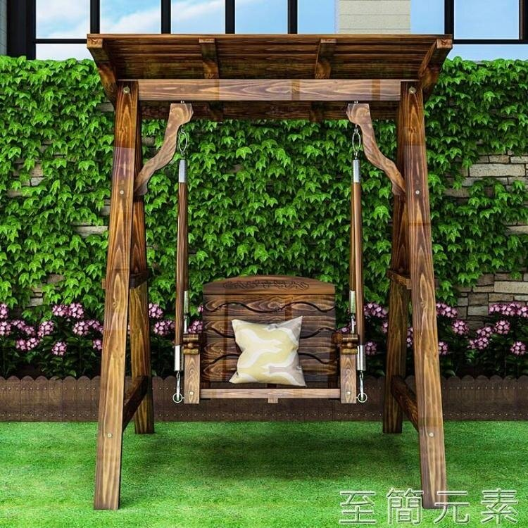 室外碳化防腐實木秋千戶外成人兒童雙人吊椅陽台庭院加厚搖椅