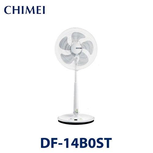 【奇美 CHIMEI】DF-14B0ST 14吋DC智能立扇