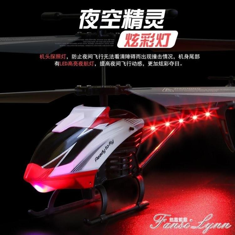 遙控飛機超大合金耐摔直升機戰斗機模型充電飛行器無人機玩具