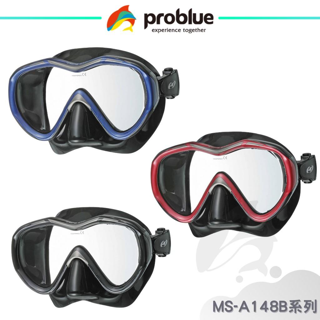 problue Tiara Pro 專業型 黑矽膠單面鏡 MS-A148B
