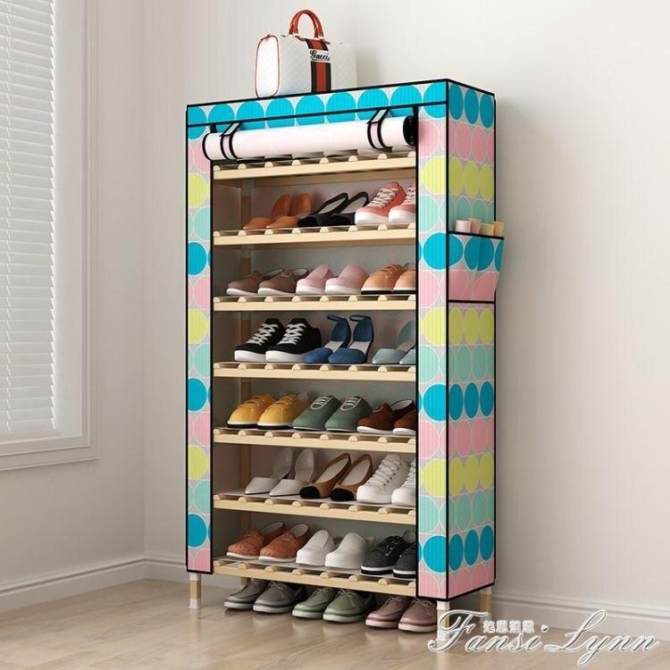 簡易鞋櫃防塵多層家用放門口鞋架子室內好看經濟型收納神器置物架