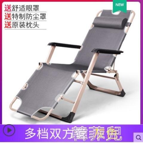 折疊床 午憩寶躺椅折疊床單人床辦公室午休午睡床家用椅子成人便攜多功能 2021新款