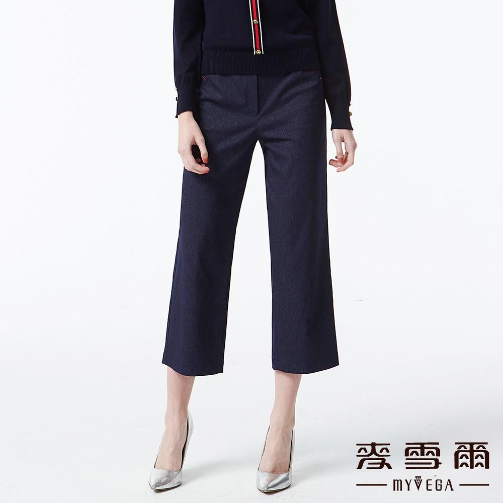 【麥雪爾】裝飾釦彈性八分寬直筒褲-藍