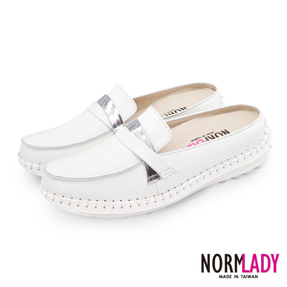 諾蕾蒂Normlady 女鞋 穆勒鞋 拖鞋 MIT 真皮鞋 俐落知性風格磁力厚底內增高氣墊球囊鞋(純真白) 廠商直送