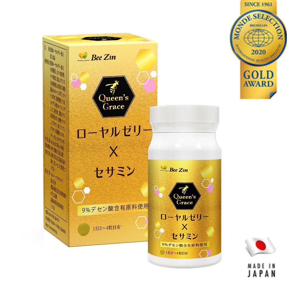 [買1送1]BEEZIN 康萃 日本9%蜂王乳+芝麻素膜衣錠 (60錠)