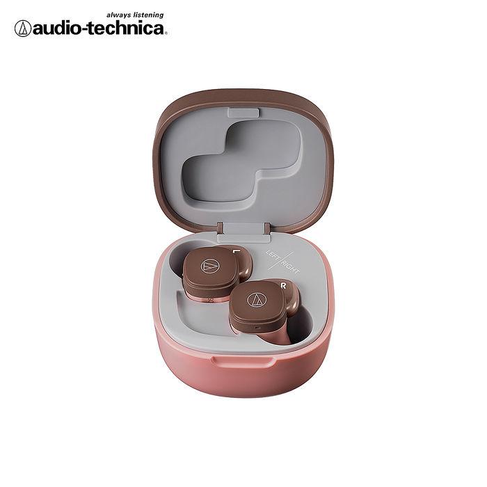 【預購】鐵三角 ATH-SQ1TW 真無線耳機-粉棕色