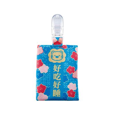 【加購】2019媽祖ㄟ囝仔花柄香火袋(黛藍)