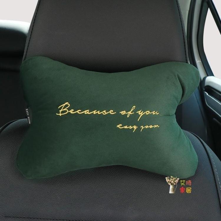 車用頭枕 汽車靠枕護頸枕椅座靠枕車內用品創意車載頭枕車枕頸椎頭枕車用 流行花園