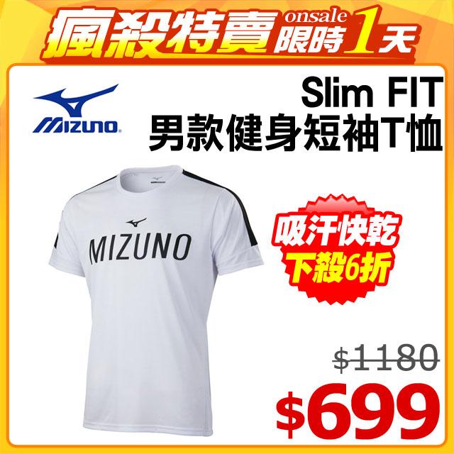 【美津濃MIZUNO】Slim FIT 男款健身短袖T恤 K2TA050201(白)
