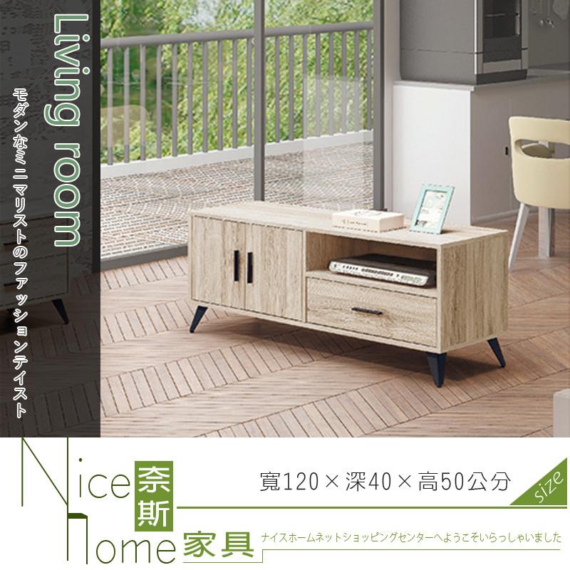 奈斯家具nice202-18-hd 梅杜莎淺橡木4尺長櫃