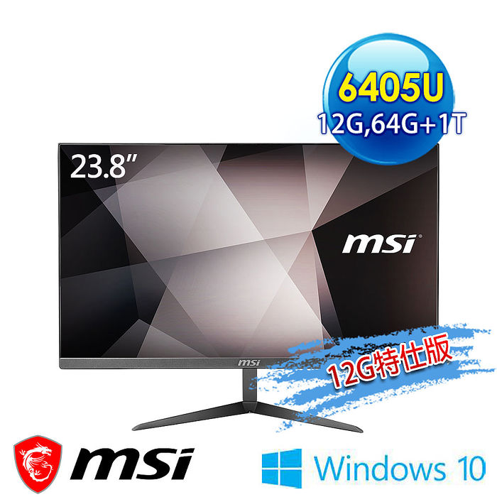 【記憶體升級特仕版】msi微星 PRO 24X 10M-250TW-S6405U4GS06X10PBANS 23.8吋 液晶電腦(6