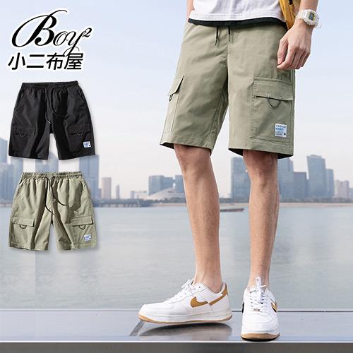 BOY2小二布屋【NZ710109】休閒短褲 韓版工裝抽繩五分工作短褲