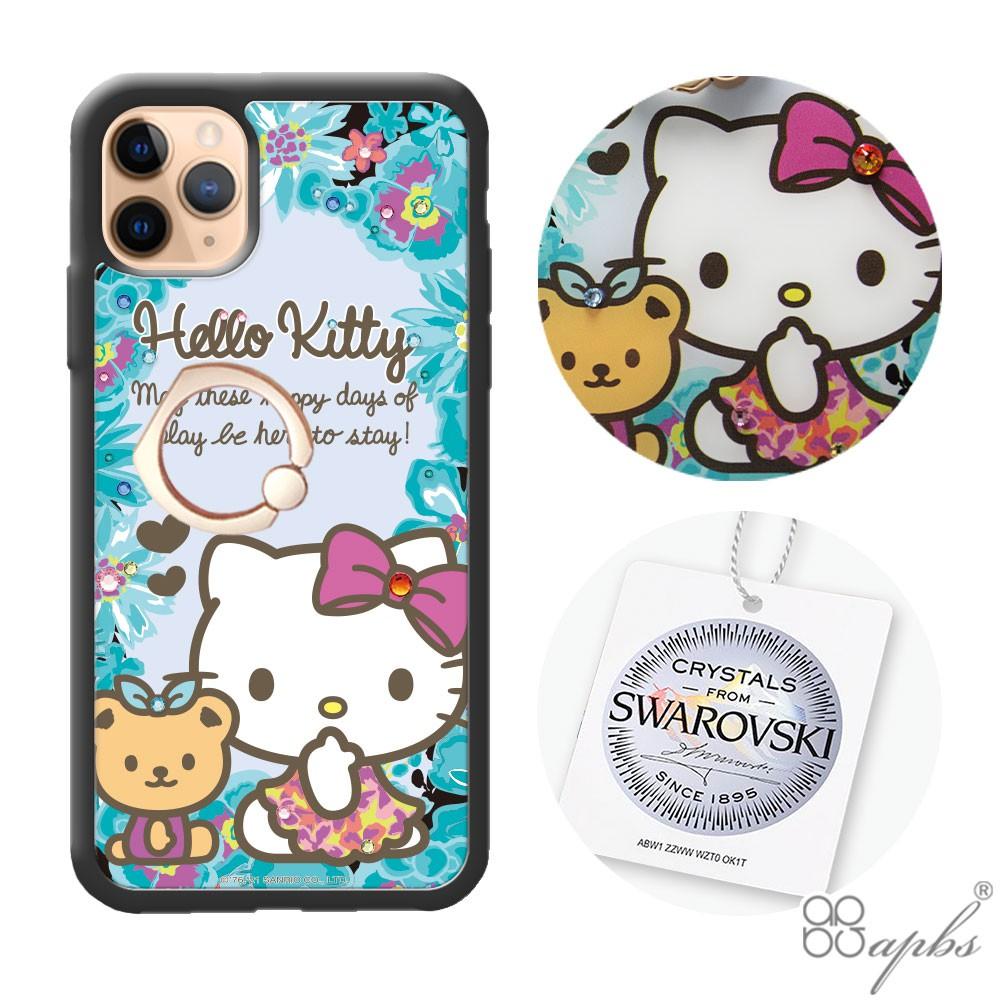 三麗鷗 Kitty iPhone 11&11Pro&11ProMax施華彩鑽防摔指環扣手機殼凱蒂郊遊趣 廠商直送 現貨