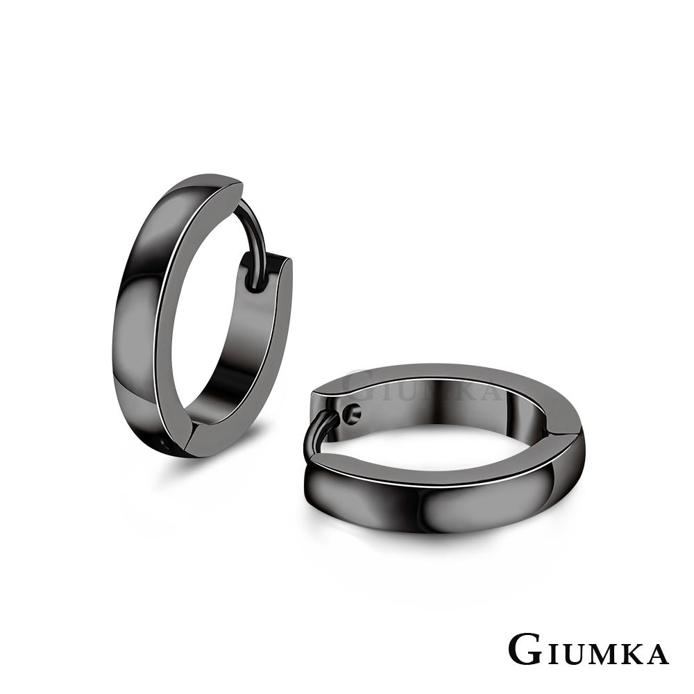 GIUMKA 抗過敏鋼 易扣耳骨 針式耳環 寬 0.20 CM 內直徑 0.7 CM / 0.9 CM / 1.2 CM  一對價格 MF020031-1