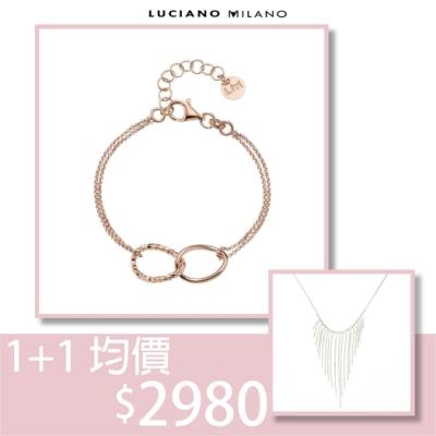 LUCIANO MILANO 相依心環純銀手鍊+項鍊套組 均價2980
