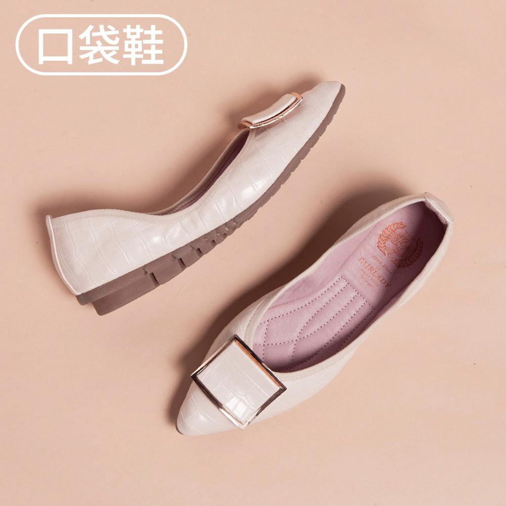 【新品】我的旅行日記-口袋版 典雅金框壓紋皮革平底鞋  亞麻 (502361)
