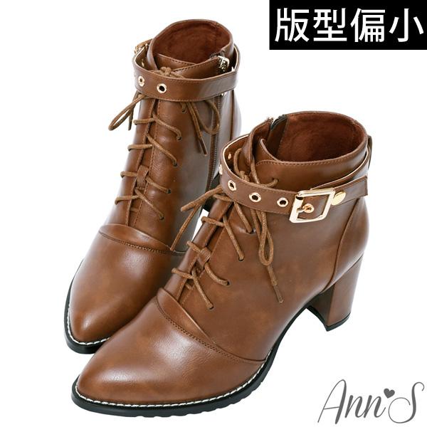 ❀足弓系列第二件88折❀Ann'S美靴模範生-造型綁帶可拆式扣帶尖頭粗跟短靴7cm-棕(版型偏小)