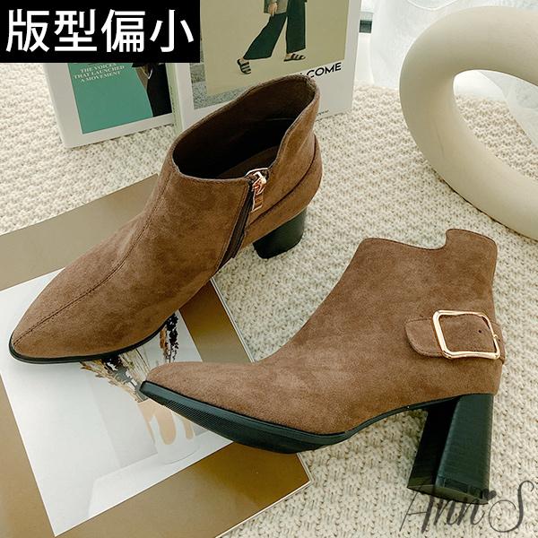 ❀足弓系列第二件88折❀Ann'S時髦格調-前低顯瘦方金釦防水絨布粗跟短靴7cm-咖(版型偏小)