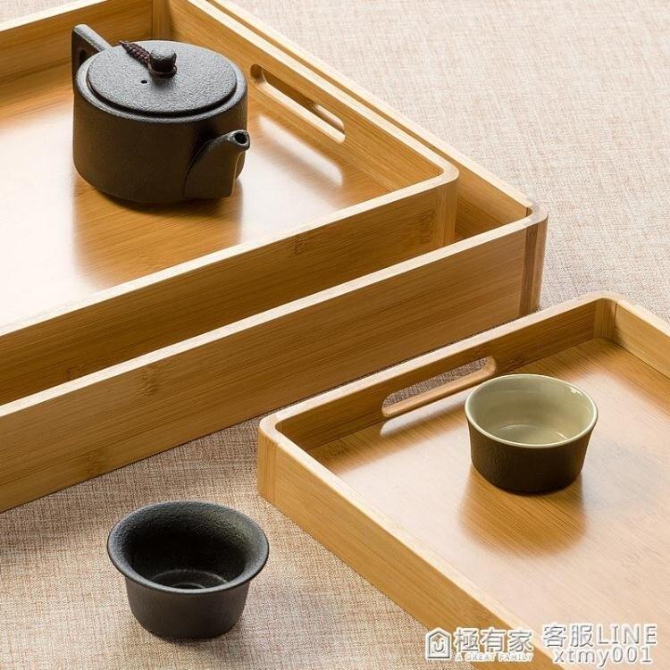 竹質水杯托盤水果茶杯烘焙烤牛排蛋糕盤子家用長方形創意實木日式