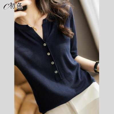 初色  舒適五分袖薄款針織衫-共2色-(F可選)