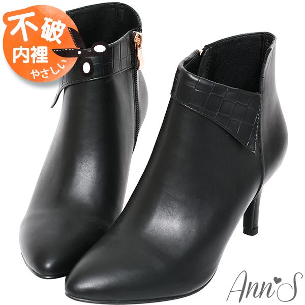 ❀足弓系列第二件88折❀Ann'S美型女伶味-顯瘦V口反折細跟尖頭短靴7.5cm-黑