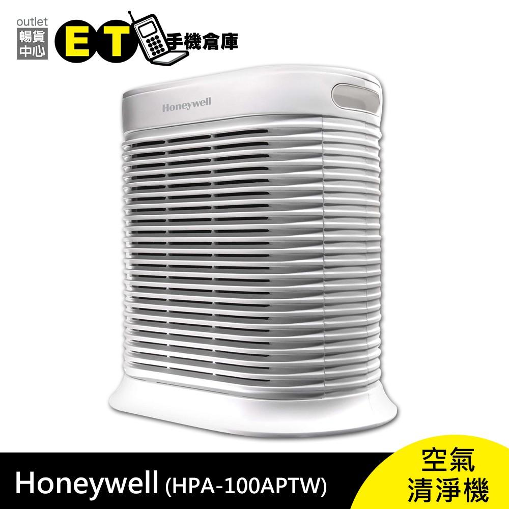 漢威聯合 Honeywell HPA-100APTW 空氣清淨機 白色 [福利品] 現貨 可自取 HEPA 大掃除