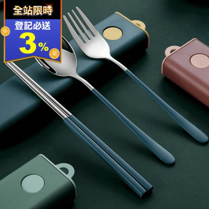 質感便攜收納不鏽鋼餐具(20 組)