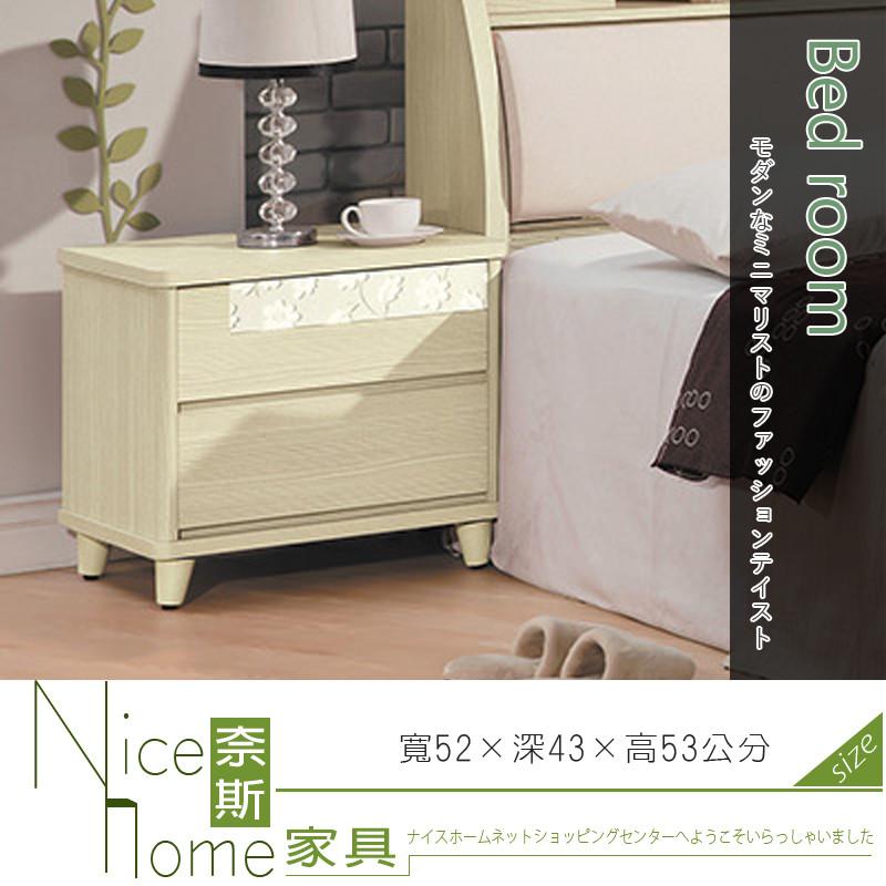 奈斯家具nice514-5-hd 花朵1.8尺雪松床頭櫃