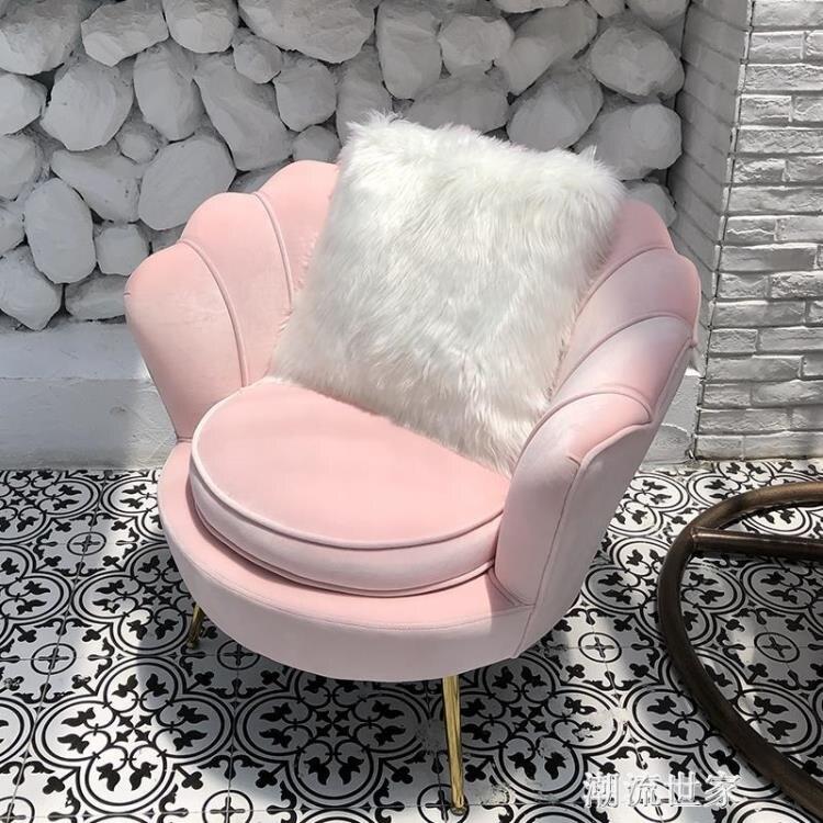 輕奢單人沙發北歐現代簡約服裝店沙發客廳陽台臥室小戶型網紅沙發MBS