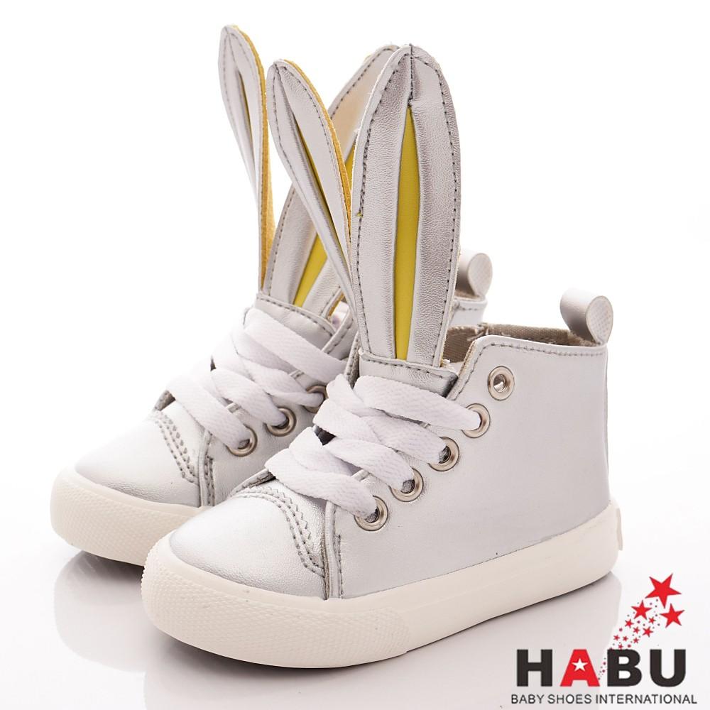 零碼出清-HABU哈布專櫃童鞋可愛兔兔造型休閒高統鞋KK21-SV銀(中小童段)22=14cm