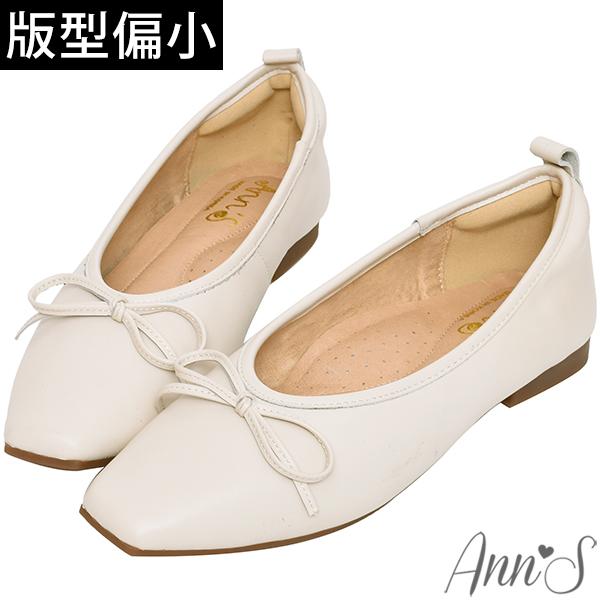❀足弓系列第二件88折❀Ann'S法式平底鞋-柔軟全真皮蝴蝶結芭蕾小方頭鞋-米白(版型偏小)