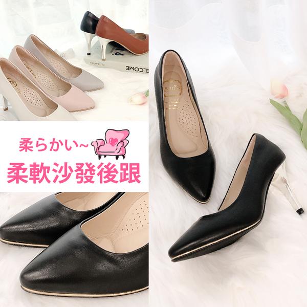 ❀足弓系列第二件88折❀Ann'S優雅韻味-頂級小羊皮夾心電鍍銀跟尖頭鞋8.5cm-黑