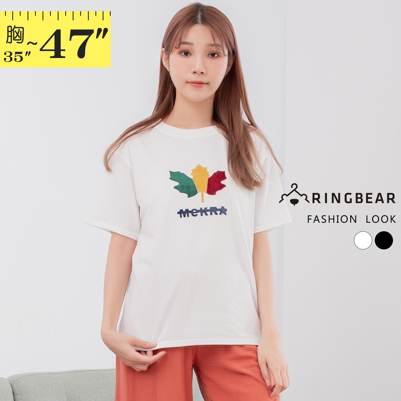 T恤--日常簡單絨毛質感植物造型印圖素面圓領短袖棉T(白.黑L-3L)-T441眼圈熊中大尺碼