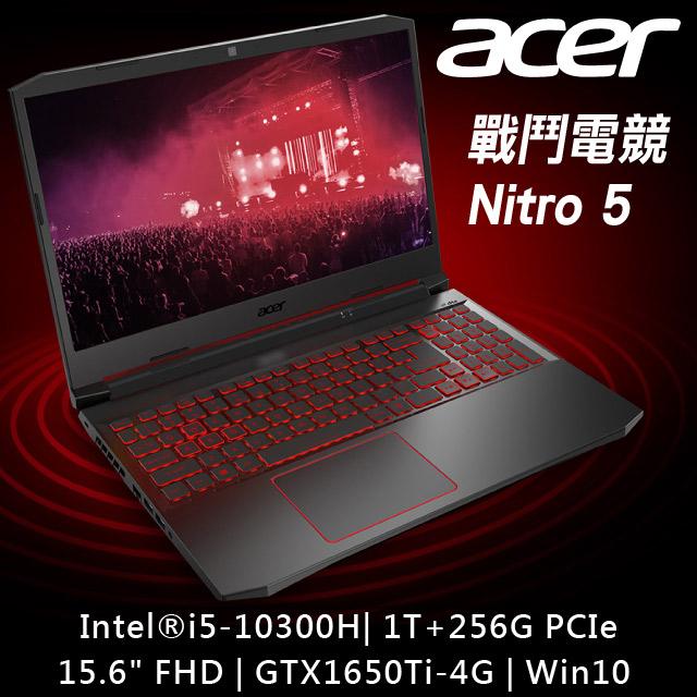 ACER Nitro5 AN515-55-50W4 黑(i5-10300H/8G/GTX1650Ti-4G/1T+256G PCIe/W10/FHD/15.6)