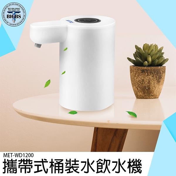 《利器五金》水桶出水器 自動壓水 智能飲水機 礦泉水桶出水器 MET-WD1200 電動抽水器