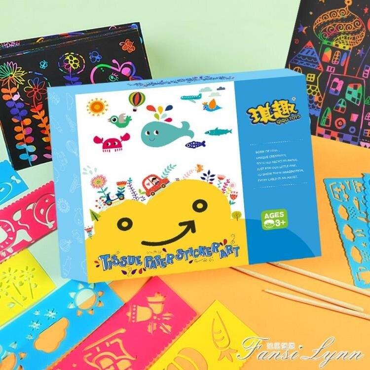 炫彩刮畫紙兒童包郵100張涂鴉刮刮畫本手工DIY制作創意彩沙沙畫 范思蓮思