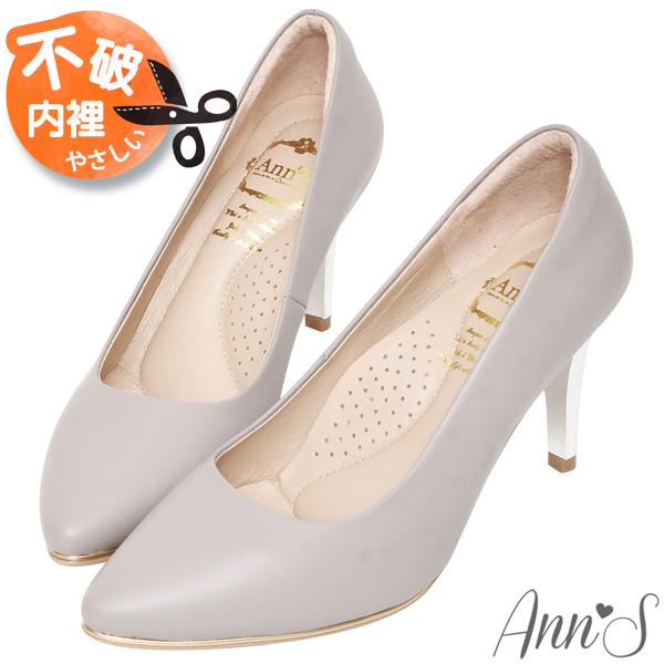 ❀足弓系列第二件88折❀Ann'S優雅韻味-頂級小羊皮夾心電鍍銀跟尖頭鞋8.5cm-紫灰